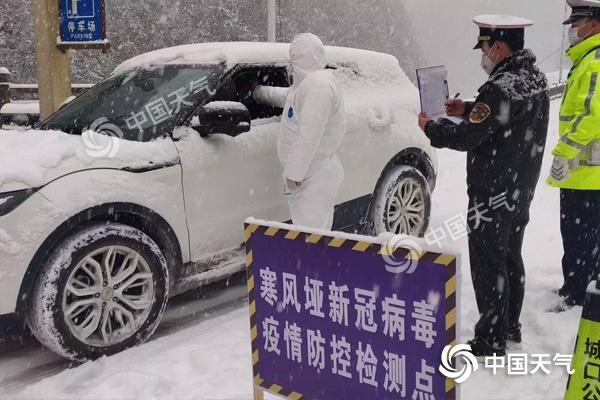 重庆结束雨雪天气 今明各地天气晴好气温回升