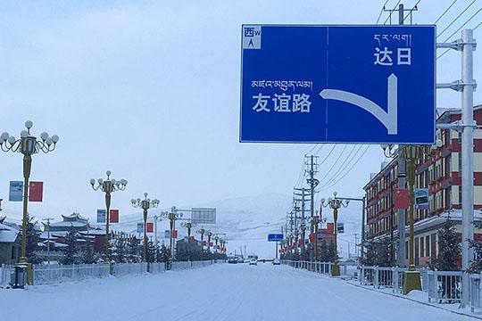 青海南部多地出�F中到大雪 交�萘νㄊ苡绊�
