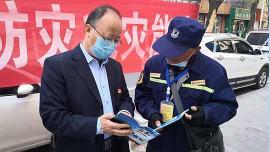 """青海省气象部门积极开展""""防灾减灾日""""科普宣传活动"""