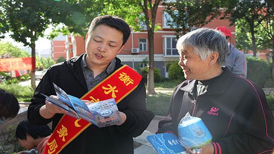 河北衡水气象局防灾减灾科普宣传活动走进企业和社区