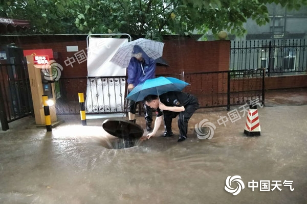 http://i.weather.com.cn/images/cn/sjztj/2020/07/01/1593568990713093323.jpg