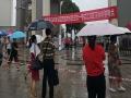 重庆高考首日 家长考场外冒雨陪考