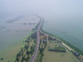 航拍安徽巢湖高水位 强降水来袭防洪形势严峻