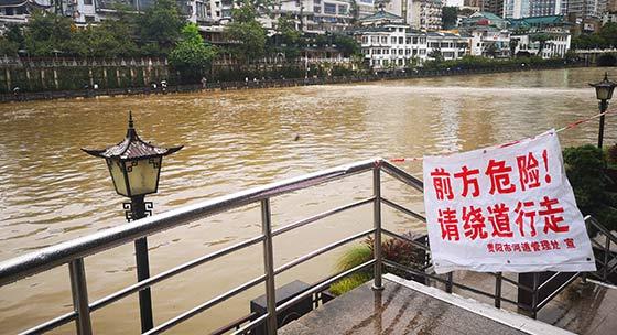 貴陽強降雨致南明河水上漲 沿河步道封閉