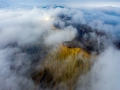 新疆石河子云雾缭绕 山河炫美