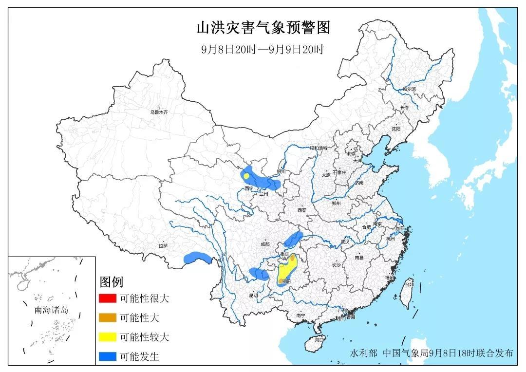 水利部 中国气象局联合发布西南地区山洪灾害气象预警