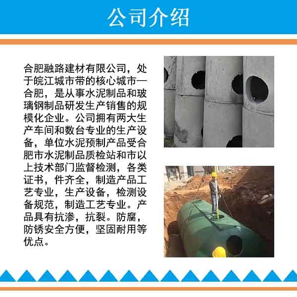 http://www.xiaoluxinxi.com/jiancaijiazhuang/653614.html