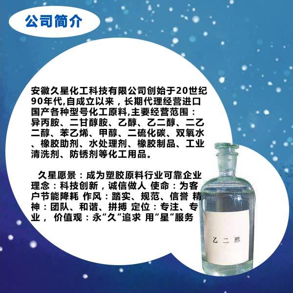 湘潭二乙醇胺有哪些用途