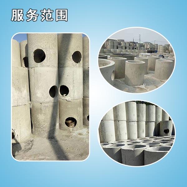 黃山水泥預制檢查井出售價格