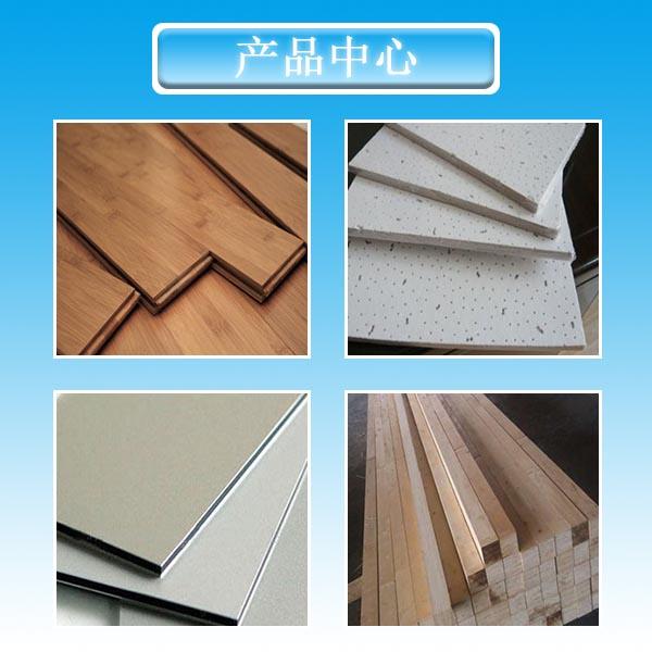 http://www.cnbli.com/guojidongtai/50878.html