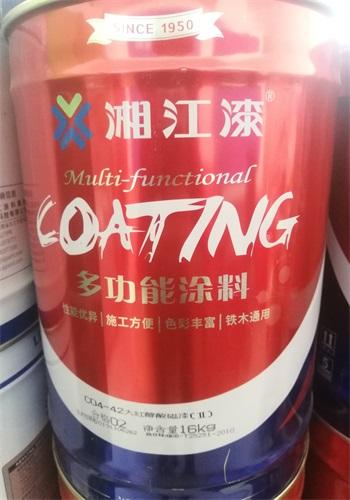 宁夏真石漆、银川油漆厂家、宁夏斯科赛斯化工科技有限公司