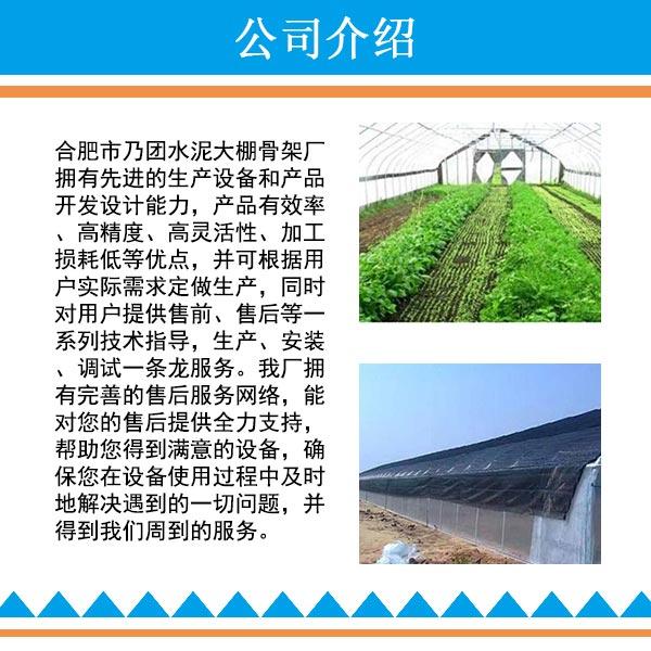 大同温室蔬菜大棚如何建造
