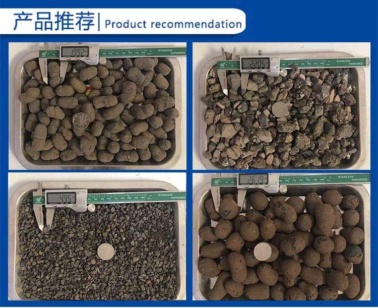 苏州陶粒在园林绿化中的地位