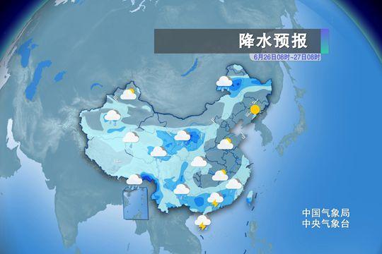 南方暴雨将结束 北方降雨开始增多