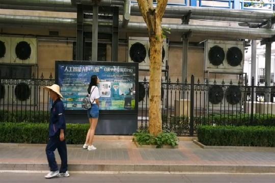 北京蓝色高温预警终于解除