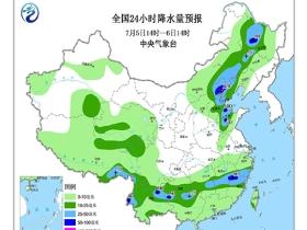北京發今年首個全市性暴雨預警