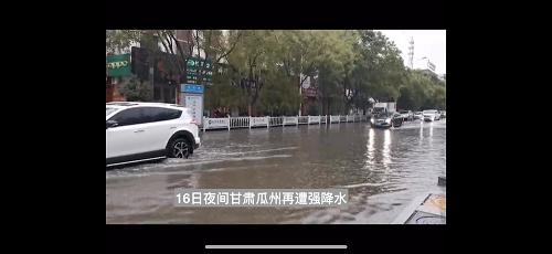 甘肃瓜州降雨致城市内涝