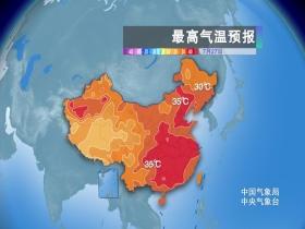 今日高温范围达到最广 波及约8亿人