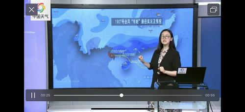 臺風韋帕三連登 華南降雨多