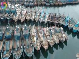 山东威海远遥渔港渔船待岗避风