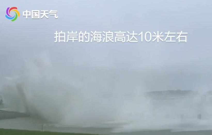 """受""""利奇马""""影响,辽宁大连拍岸海浪高达10米!"""