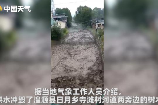 青海湟源县突发山洪 无人员伤亡