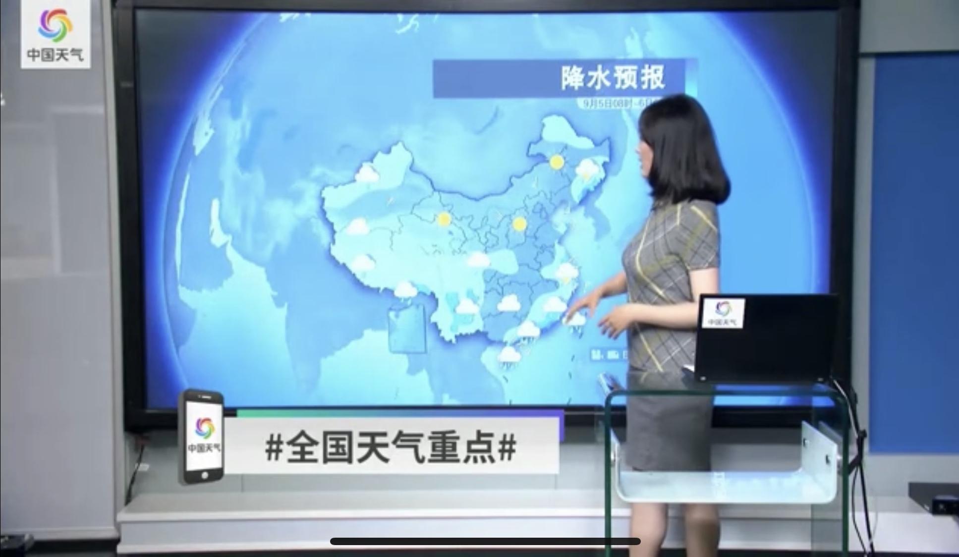华南台风影响犹存 多地仍多降雨