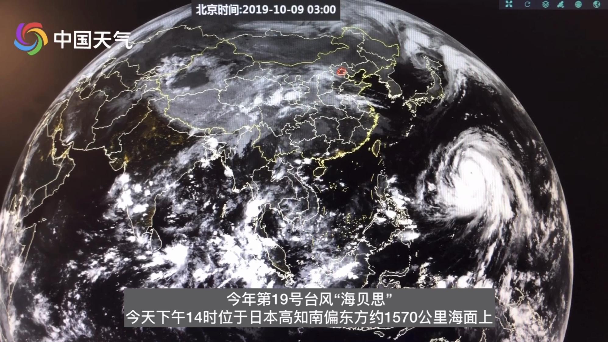 """星眼看地球:台风""""海贝思""""仍维持超强台风级"""