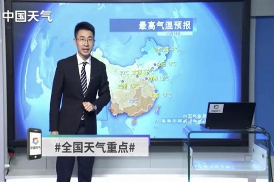 冷空气自西向东影响我国大部地区 气温有望创新低