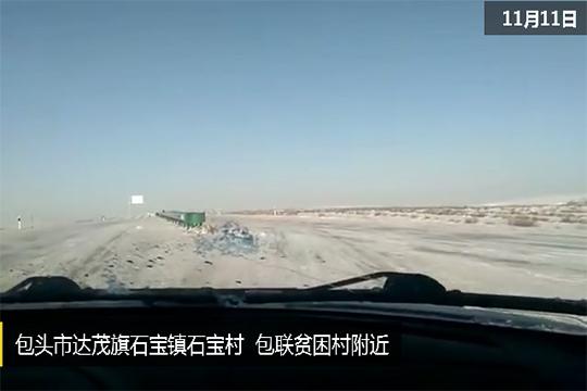 11日 内蒙古包头达茂旗迎雪后晴天