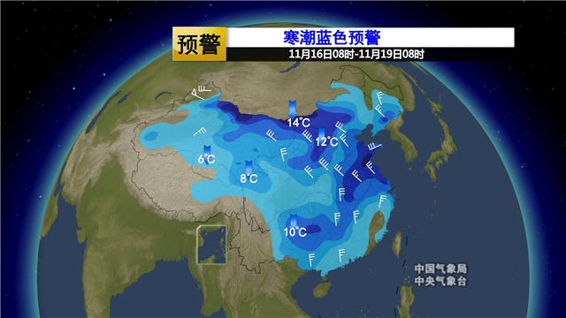 冷空气强势来袭 部分地区降温14℃