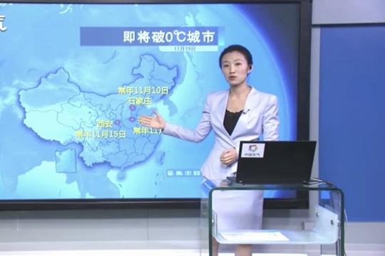 明晨气温新低范围广 石家庄等地可能首破0℃