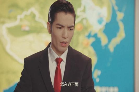 """""""雨神""""萧敬腾来中国气象局应聘啦!16秒现场视频曝光"""