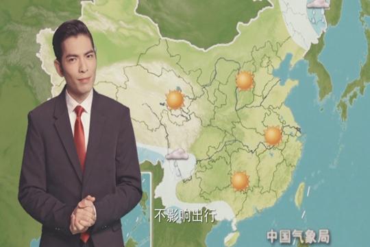 """官宣!""""雨神""""萧敬腾《天气播报员养成记》正式发布"""