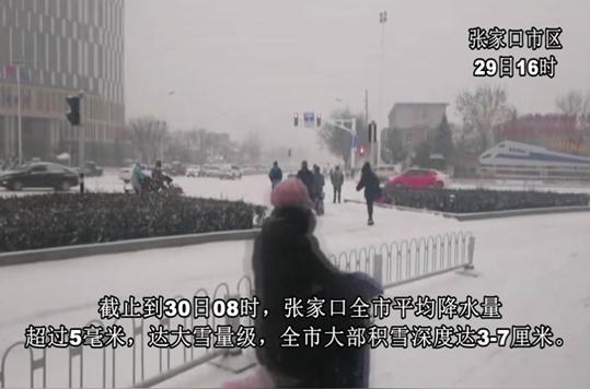 河北张家口、承德降雪导致高速事故频发