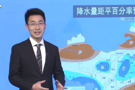 西南地区将迎降水 华南地区干旱依旧