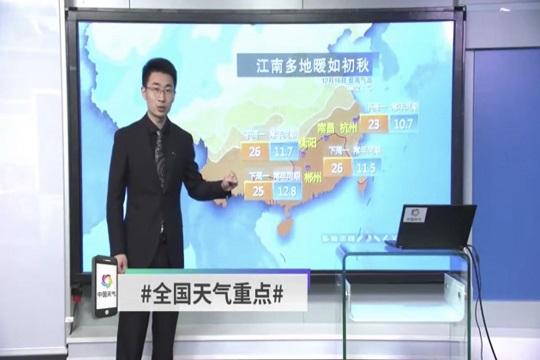 本周末北京将出现新一轮降雪天气