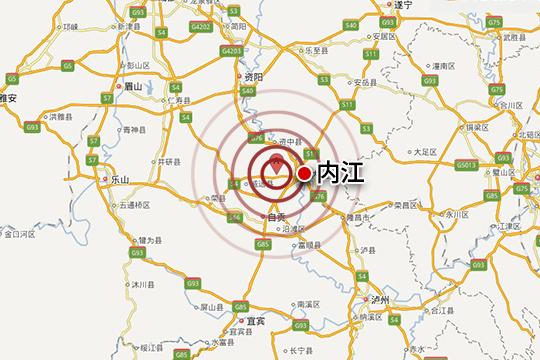 四川内江市资中县附近发生5.2级地震
