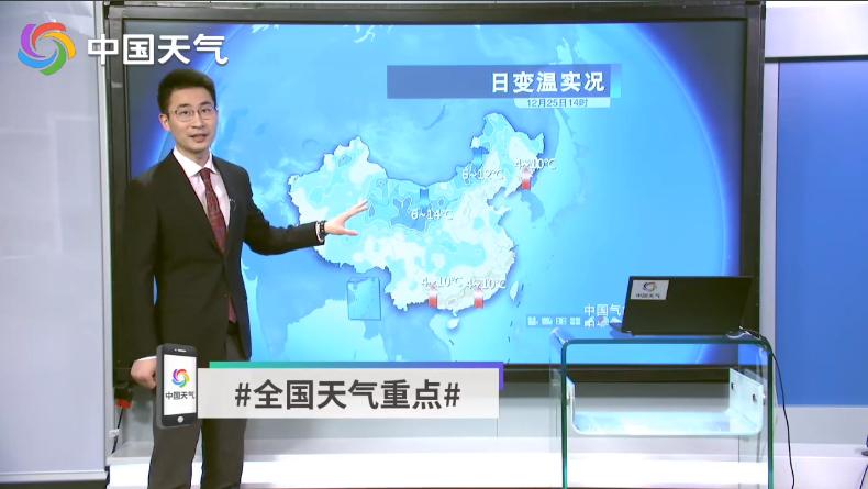 冷空气将继续影响我国大部地区