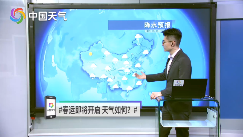 春运天气:我国中东部迎大范围雨雪天气