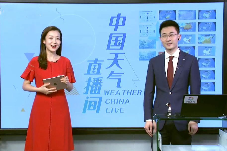 春运天气:雾和霾未散 跨年雨又来