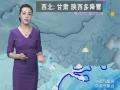 甘肃陕西雨雪混杂 西北其他地区宜出行