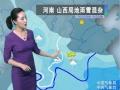 华北黄淮天气复杂 雾霾雨雪齐现身