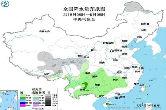 东北及西南等地有雨雪 华北黄淮多地有雾