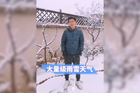 天气王说天气:强冷空气致北京降雪降温
