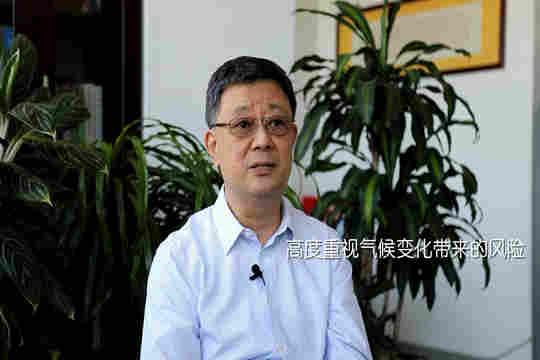 朱定真委员:重视气候变化带来的风险