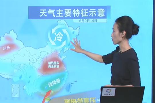 北方遇大范圍高溫 南方將現大規模強降雨