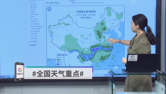 华北东北雷雨频繁 南方暴雨依旧