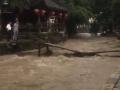 安徽省绩溪县遭受大暴雨袭击