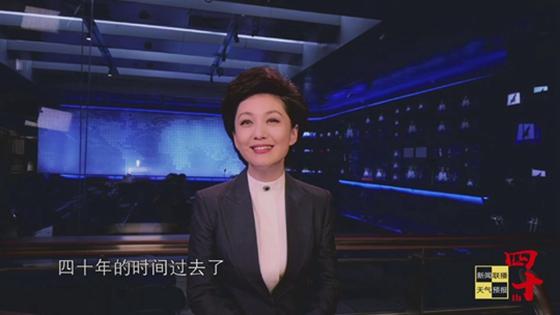《联播天气预报》40载 历尽千帆始少年